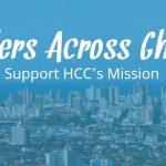 Leaders Across Ghana Support HCC